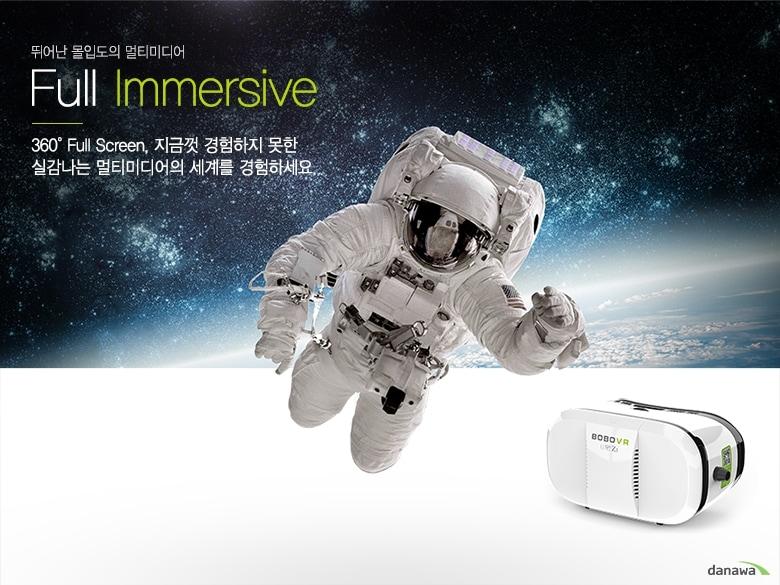 뛰어난 몰입도의 멀티미디어 Full Immersive 350도 full Screen, 지금껏 경험하지 못한 실감나는 멀티미디어의 세계를 경험하세요.