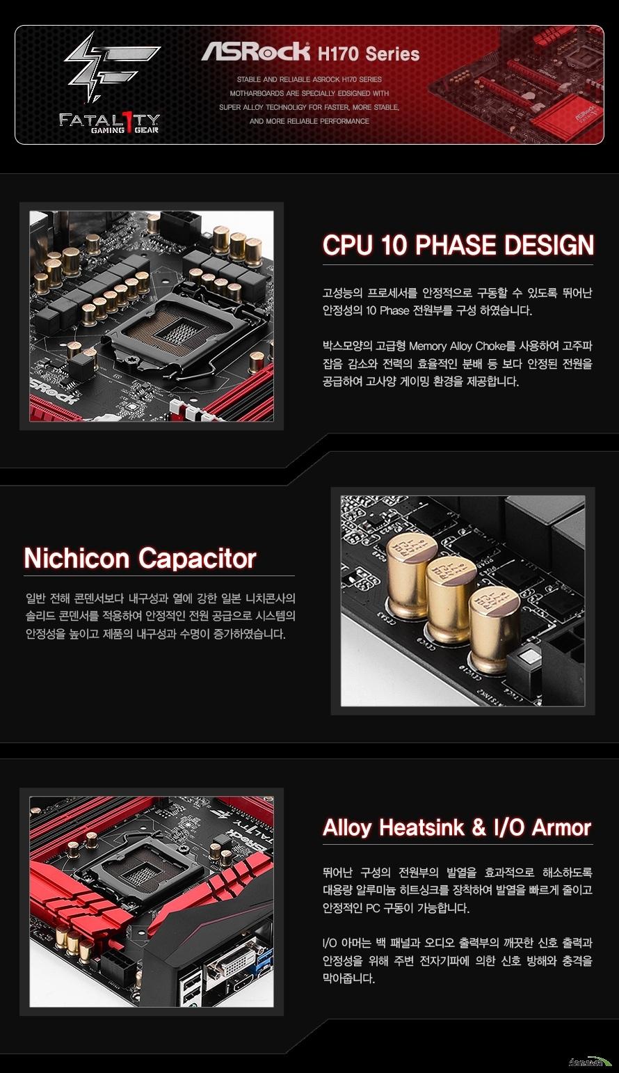 ASRock H170 PERFORMANCE