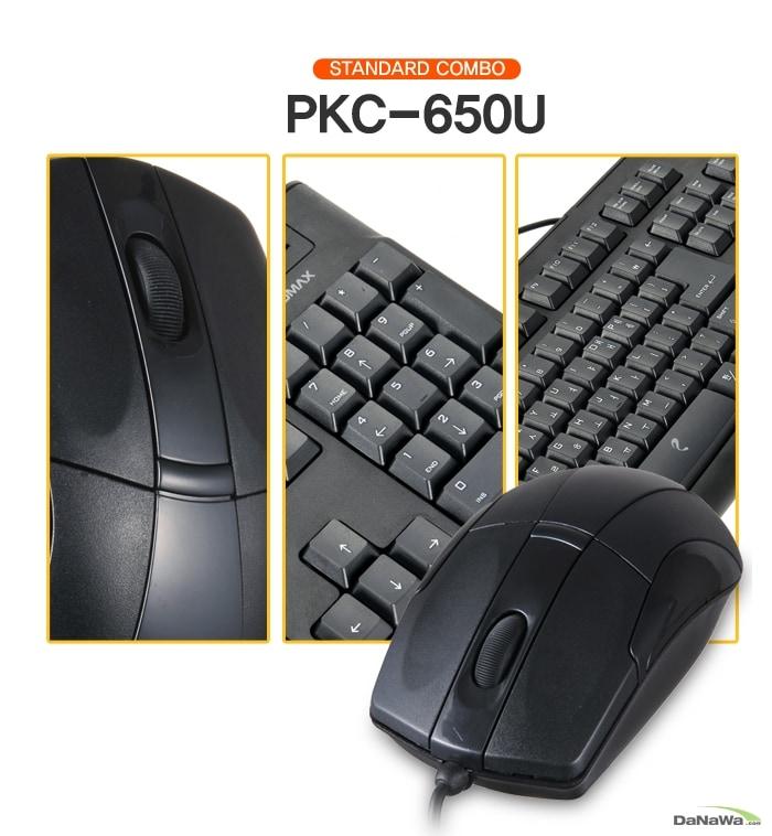 PLEOMAX PKC-650U 키스킨 포함 상세확대이미지