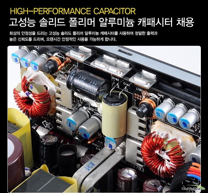 Antec HCP-1000 PLATINUM의 솔리드 폴리머 알루미늄 캐패시터