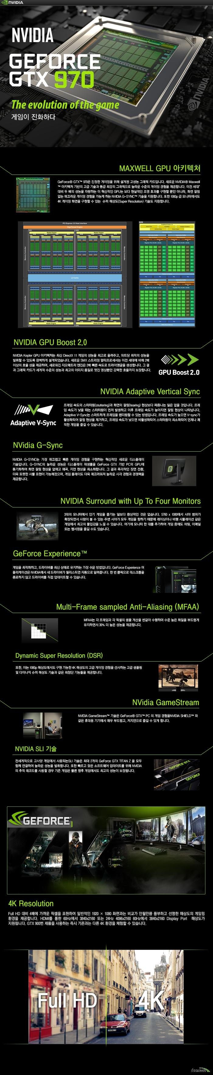 inno3D 지포스 GTX970 OC D5 4GB