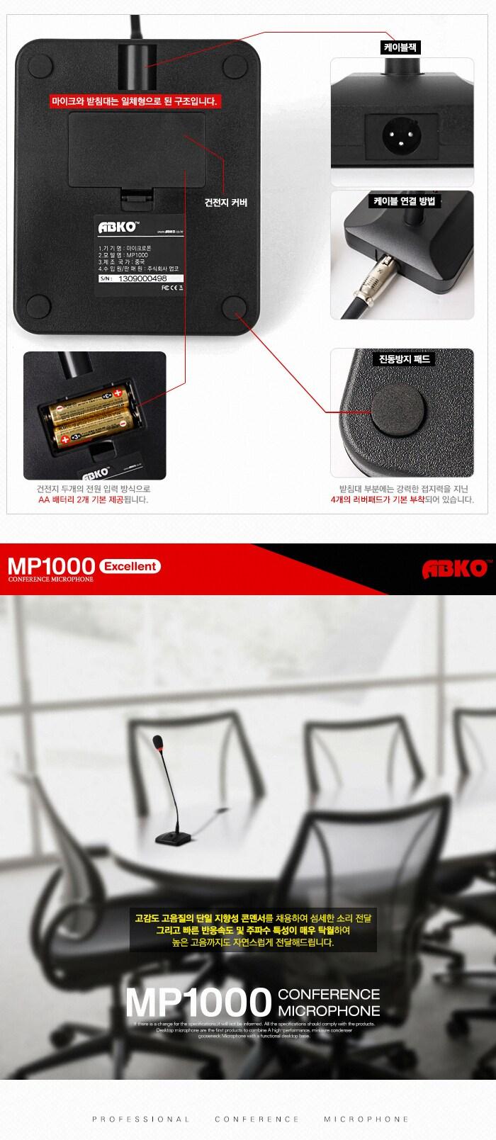 MP1000_DB_04.jpg