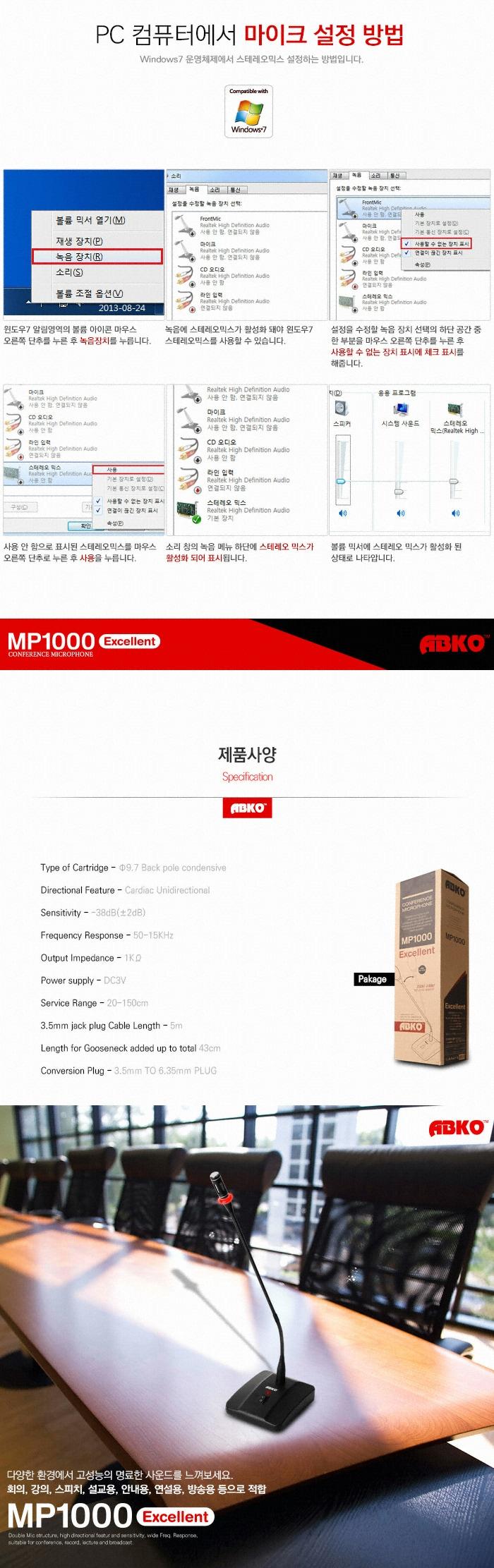 MP1000_DB_08.jpg