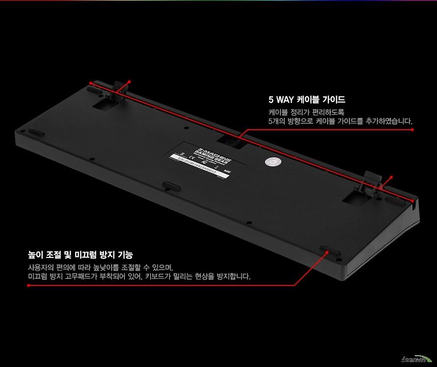 잘만 ZM-K900M (BLACK)