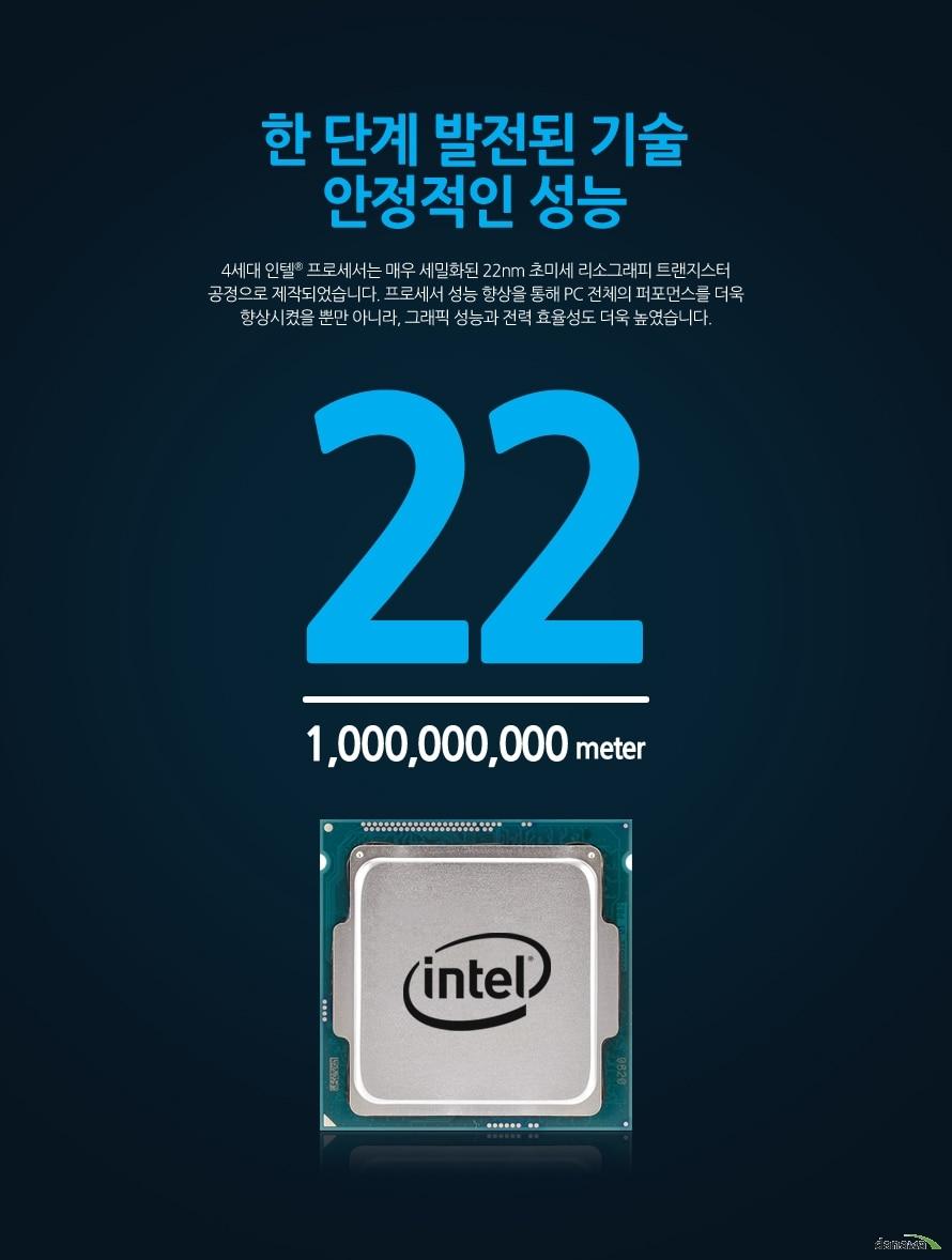 22nm 초미세공정