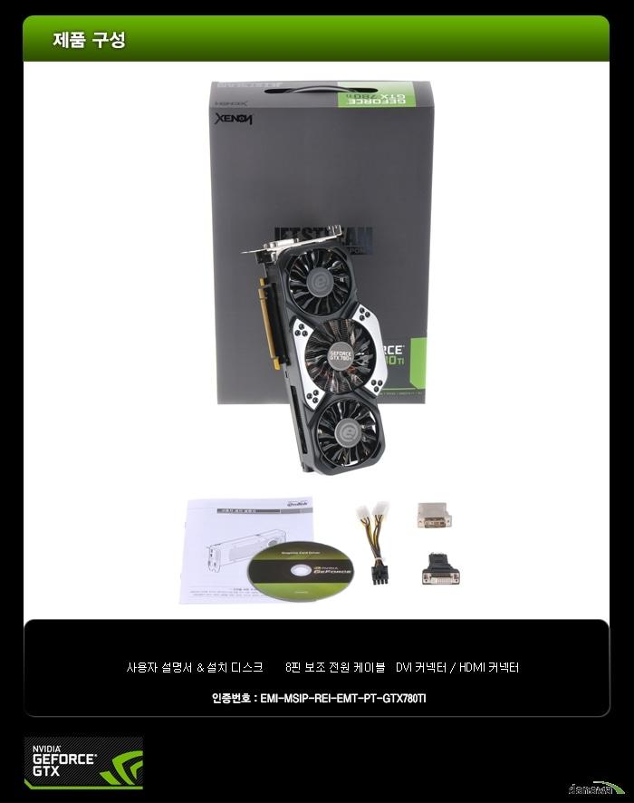 XENON 지포스 GTX780 Ti JETSTREAM D5 3GB 패키지