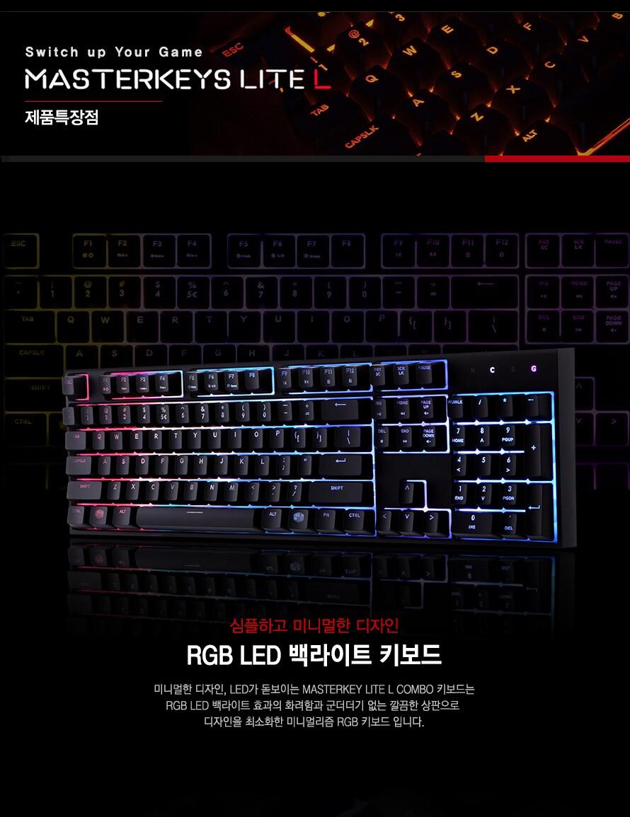 RGB LED 백라이트 키보드