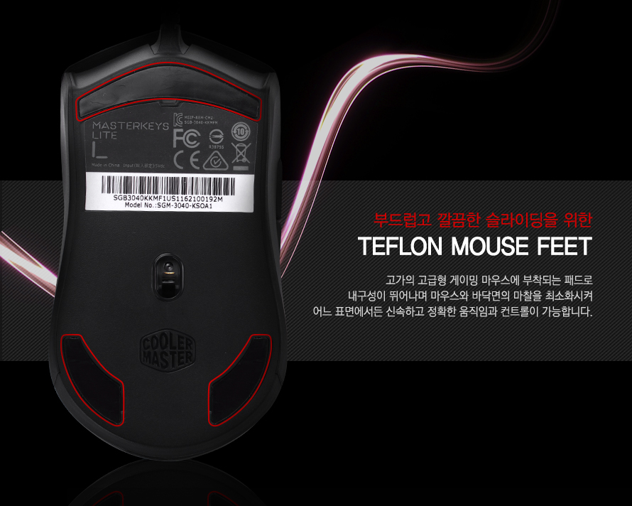 TEFLON MOUSE FEET