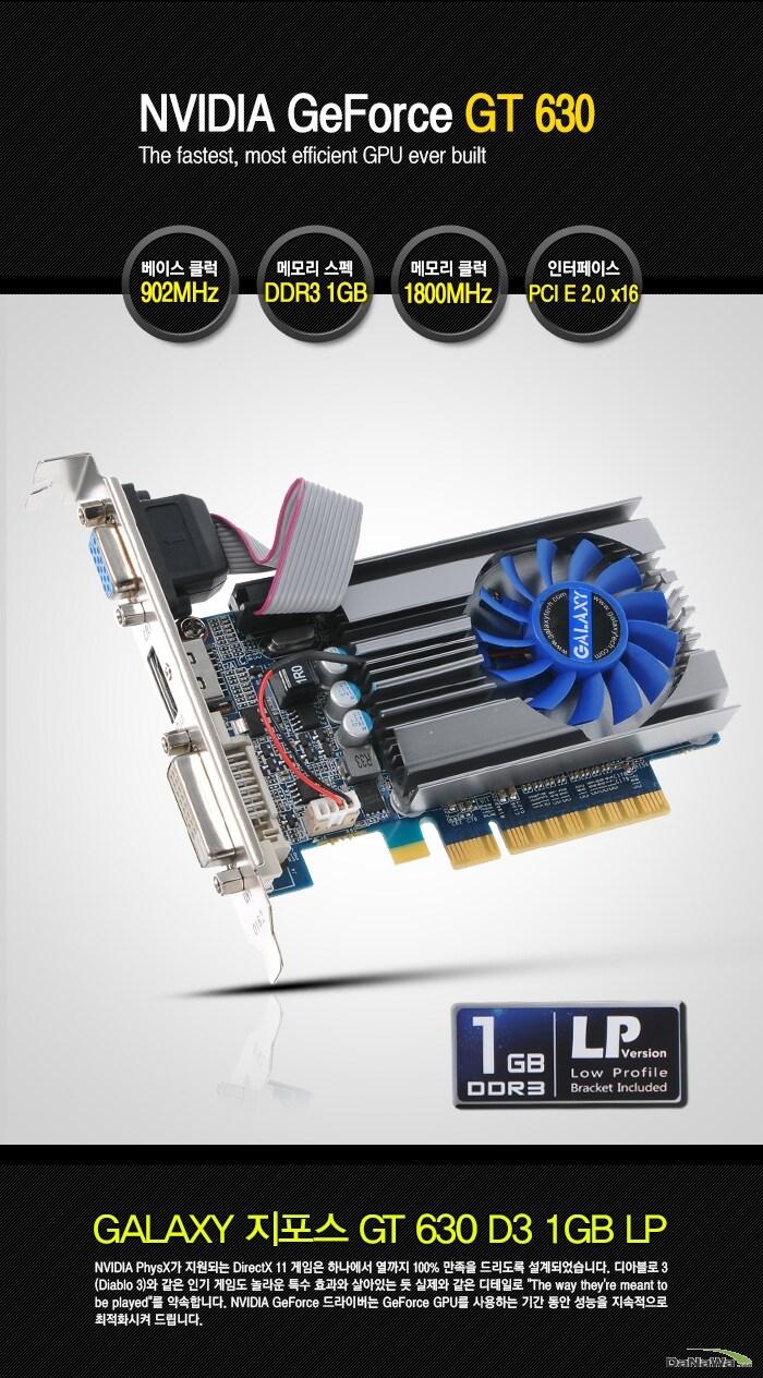 Gt630 D3 1gb Lp Msi Geforce Gt 630 Ddr3 Galaxy 902mhz