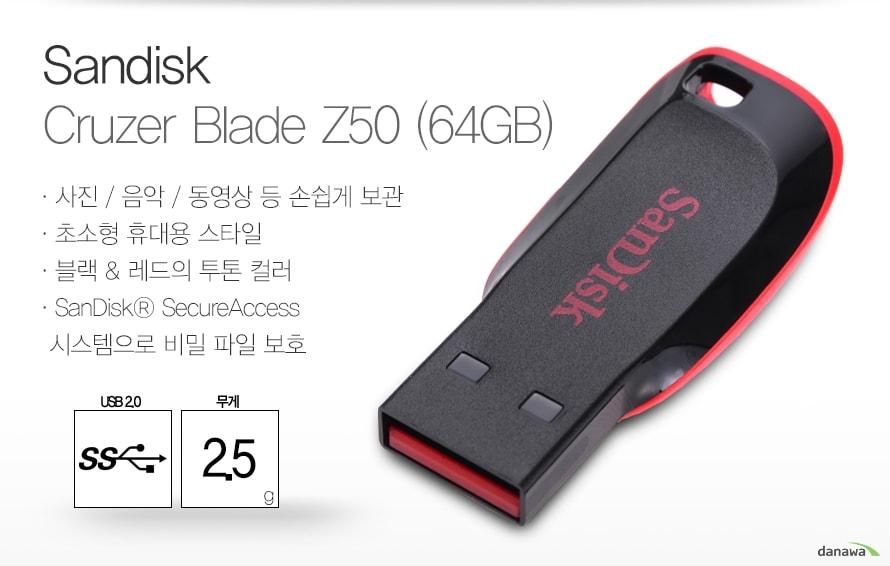 Sandisk Cruzer Blade Z50 (64GB)