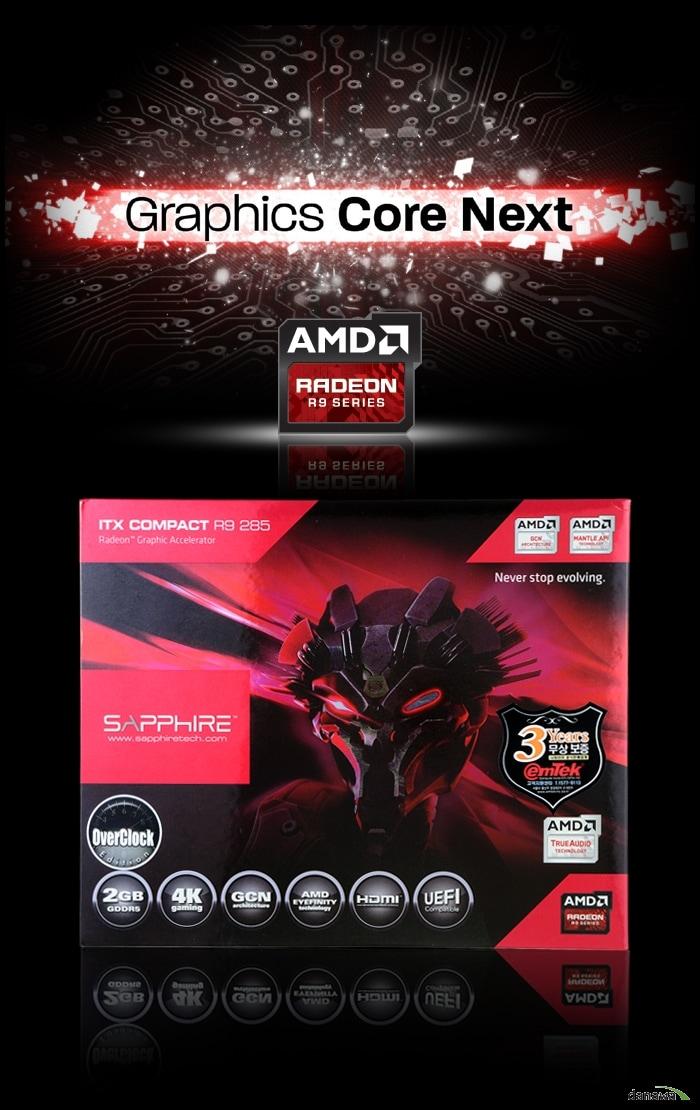 SAPPHIRE 라데온 R9 285 ITX Compact OC Edition D5 2GB 패키지 이미지