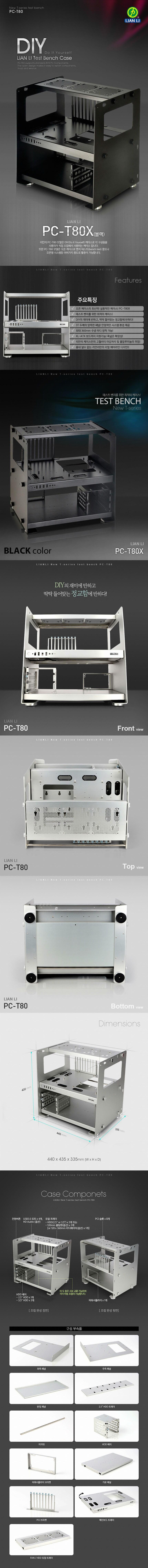 PC-T80X_INFO-01.jpg