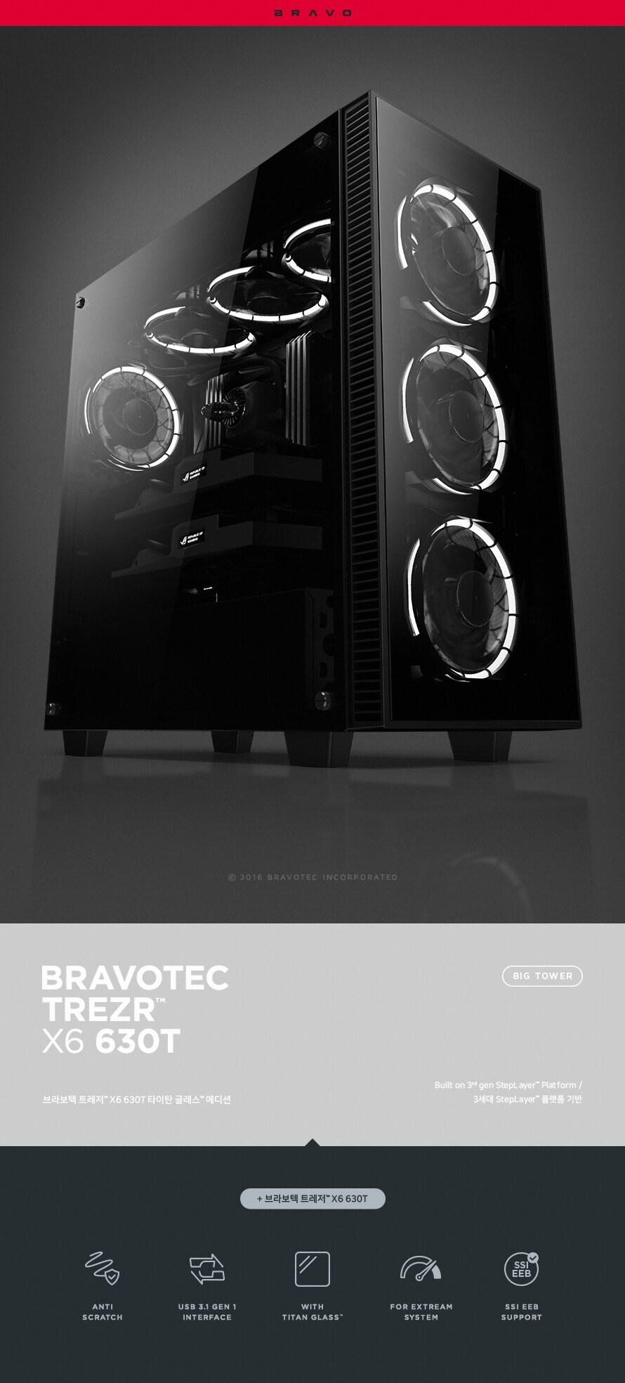 Edit160527_BRAVOTEC_TREZR_630T_DB_890_10.jpg