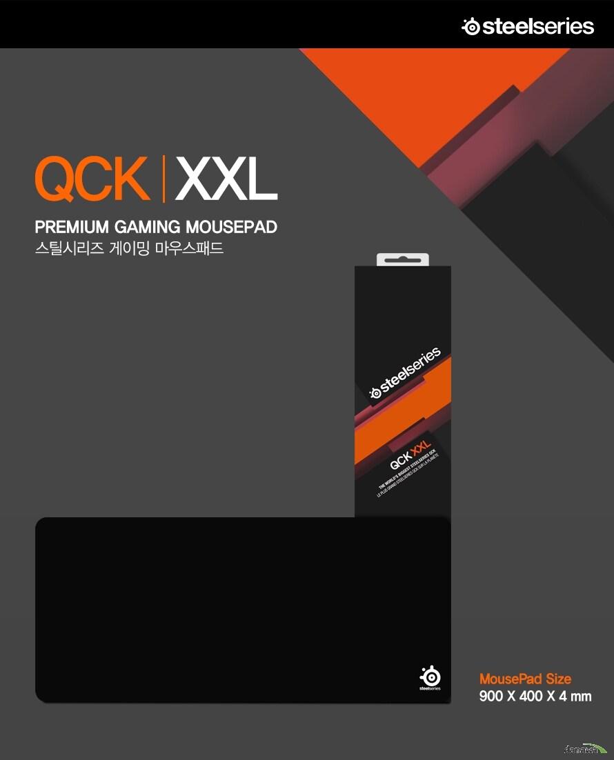 qck xxl 마우스 패드프리미엄 게이밍 마우스 패드스틸시리즈 게이밍 마우스 패드900mm 400mm 4mm